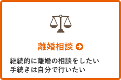 名古屋駅前徒歩4分 春日井駅前徒歩0.5分